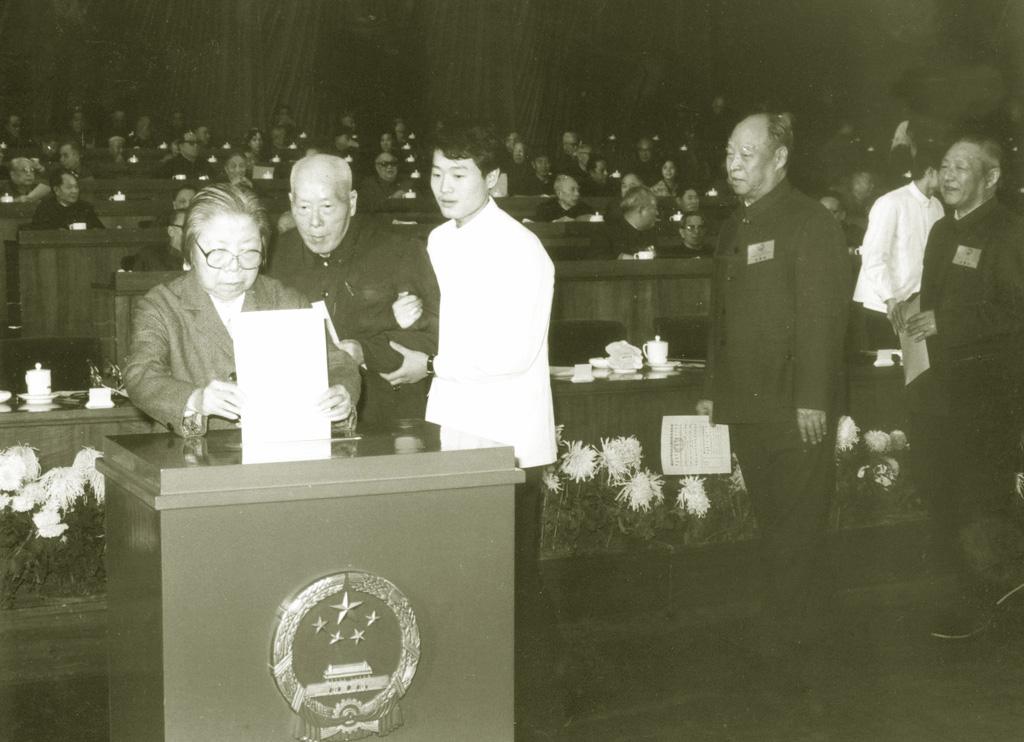 1982年,邓颖超、李井泉、彭真、习仲勋等投票表决宪法