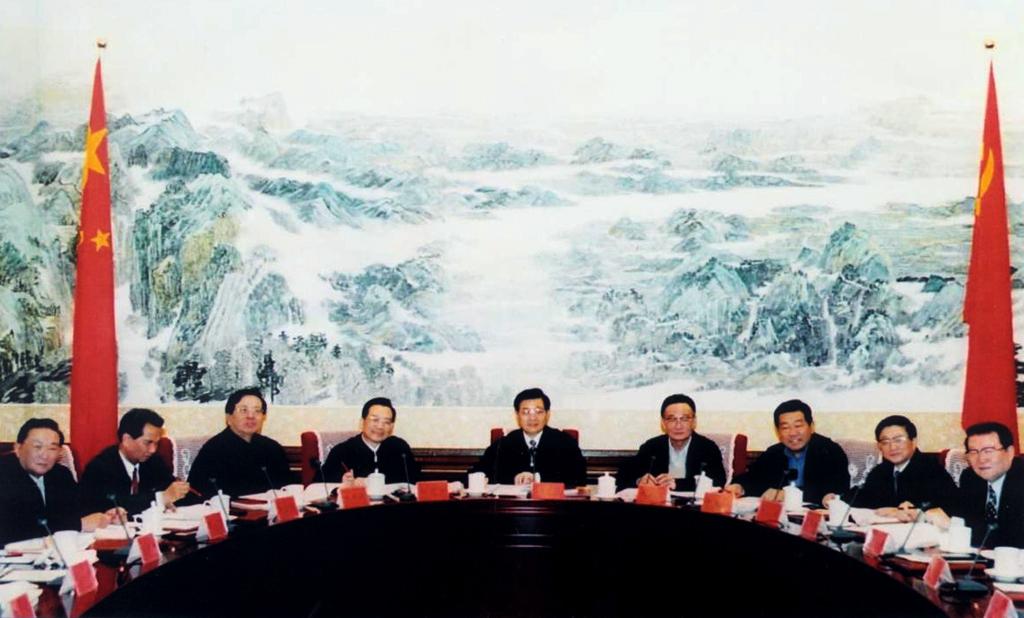 2002年12月26日,中共中央政治局集体学习宪法
