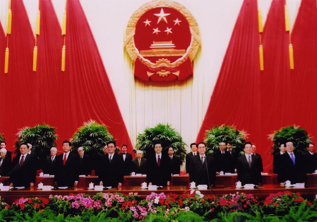 2002年12月4日,纪念宪法公布实施20周年大会举行