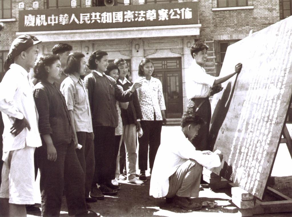 1954年,北京国营第一棉纺厂的工人用板报宣传宪法草案