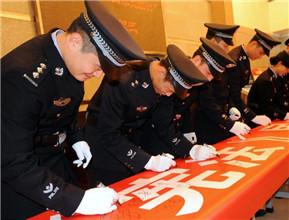 干警在条幅上签名