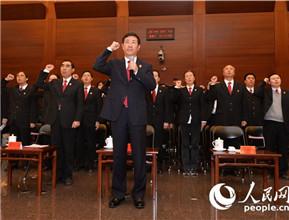 最高法法官在国家首个宪法日宣誓
