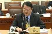 汪毅夫:食品安全立法可参考台湾经验