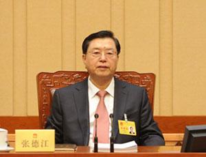张德江出席常委会十二次会议第二次全体会议