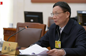 黄伯云:应细化企业排污标准