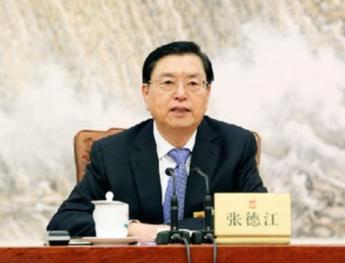 张德江主持第三十九次委员长会议