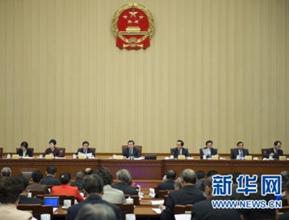 常委会第十三次会议在北京人民大会堂开幕