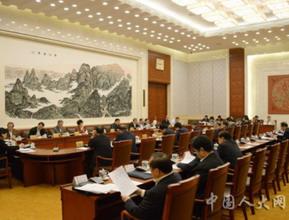 十二届全国人大常委会十四次会议举行分组会