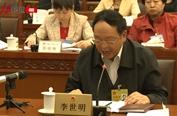 """李世明:对慈善财产投资要""""非常慎重"""""""