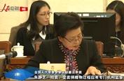 朱静芝:拍卖、变卖捐赠物过程应有专门机构监督