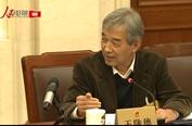王陇德:应禁止烟草企业利用慈善捐助名义做广告