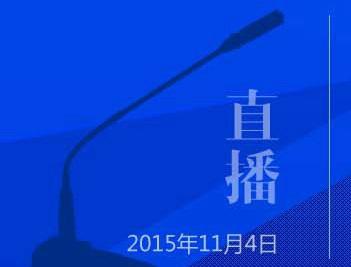 全国人大常委会第十七次会议新闻发布会