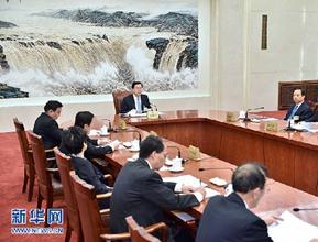 全国人大常委会第五十六次委员长会议举行