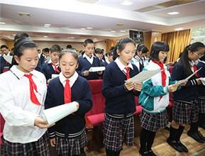 国家宪法日 广东省实验学校初中生齐诵宪法