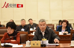 """姚胜委员:不同法对""""家庭成员""""定义有别 应当明确"""