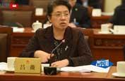 吕薇委员:建议放松政府对慈善机构成本管控