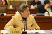 范徐丽泰委员:建议公开慈善募捐机构的组织信息