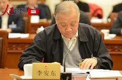 李安东委员:应禁止中医诊所从事迷信伪科学活动