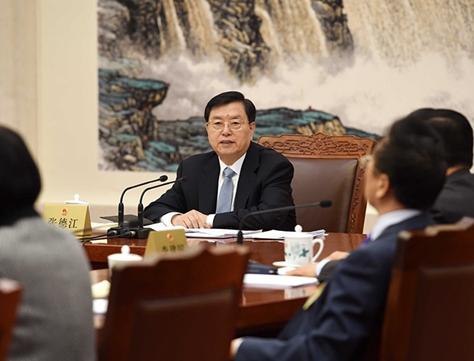 张德江主持召开第五十九次委员长会议