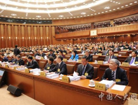 常委会第二十次会议举行第一次全体会议