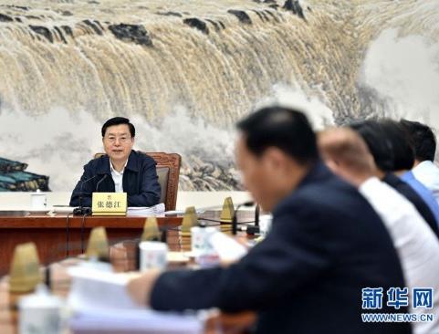 张德江主持召开第七十次委员长会议