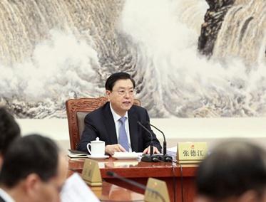 张德江主持召开第84次委员长会议