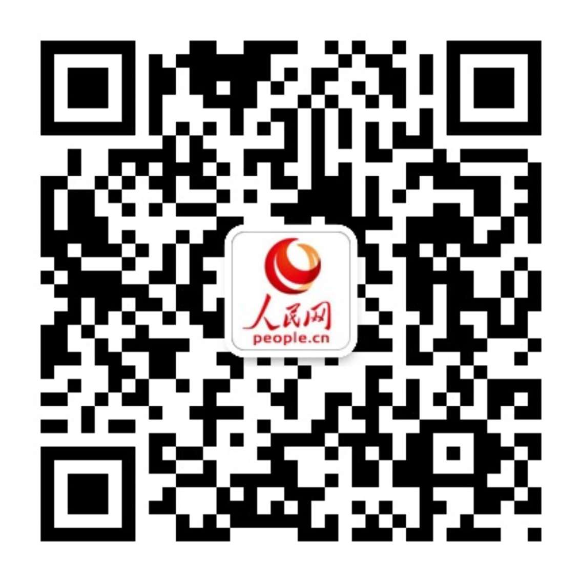 人民网官方微信