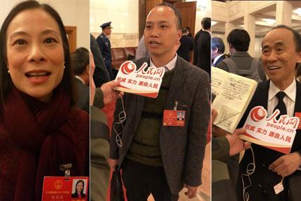 代表亲述宪法修正案投票现场:掌声说明一切3月11日,《中华人民共和国宪法修正案》通过。人民网记者第一时间采访了走出礼堂,刚刚投出手中选票的代表们。多位代表在回想现场情形时,不约而同地谈到了宣布投票时的掌声。