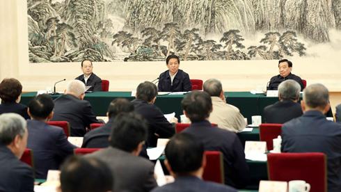 栗战书出席全国人大专委会负责同志会议并讲话