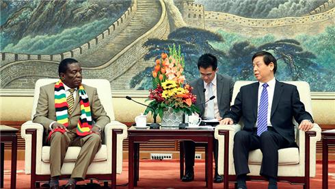 栗战书会见津巴布韦总统姆南加古瓦