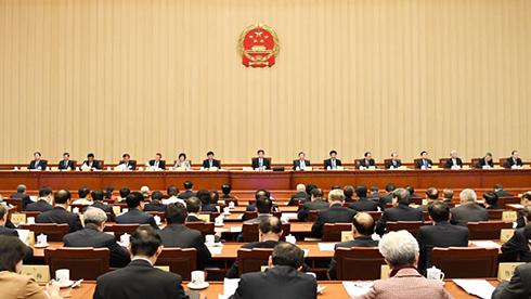 栗战书主持十三届全国人大常委会第二次会议闭幕会并讲话