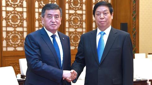 栗战书会见吉尔吉斯斯坦总统热恩别科夫