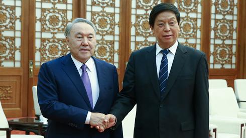 栗战书会见哈萨克斯坦总统纳扎尔巴耶夫