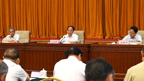 全国人大农业农村工作座谈会在京召开 吉炳轩武维华出席会议