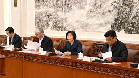 全国人大常委会海洋环境保护法  执法检查组举行第二次全体会议