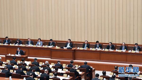 十三届全国人大常委会第十次会议举行第二次全体会议 栗战书出席