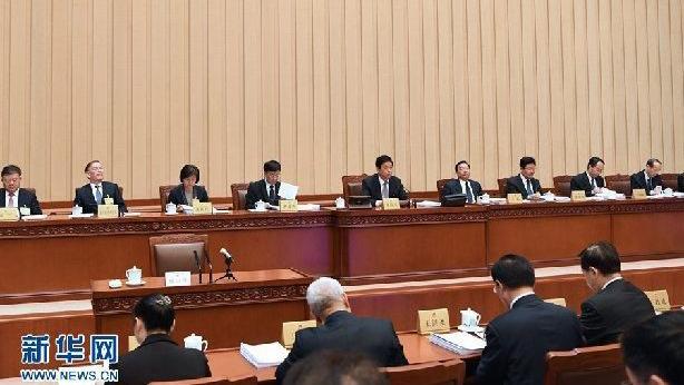十三届全国人大常委会第十次会议在京举行 栗战书主持