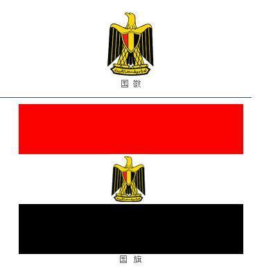 埃及国旗手绘图片