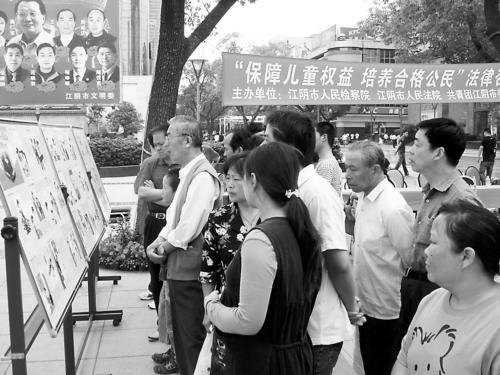 江苏江阴 外来未成年人获得同等法律保障