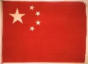 五星红旗简笔画图片-国旗法 唤起公民更高爱国热情