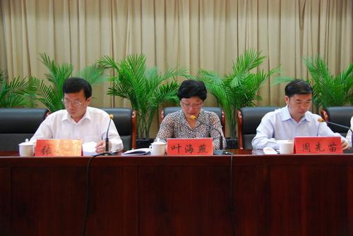 温岭市委书记叶海燕在人大工作会议上讲话